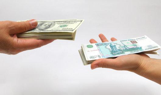 Как узнать, где банки будут покупать и продавать валюты?